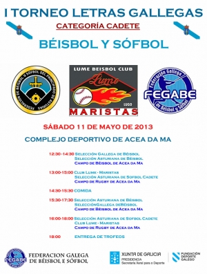 I Torneo Letras Gallegas